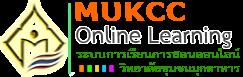 http://lms.mukcc.ac.th